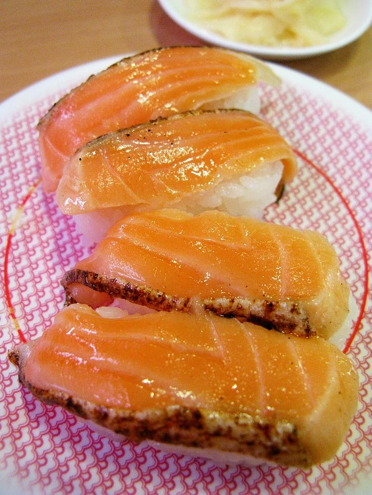 2015_11_01白壁:かっぱ寿司 (7)
