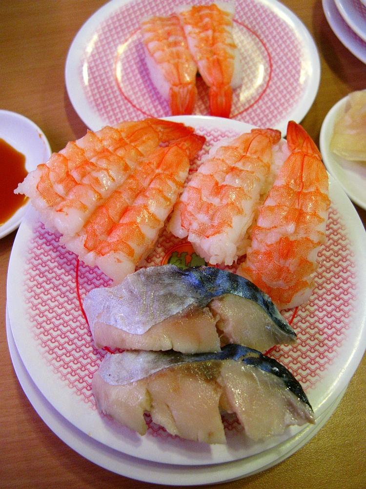 2015_11_01白壁:かっぱ寿司 (5)