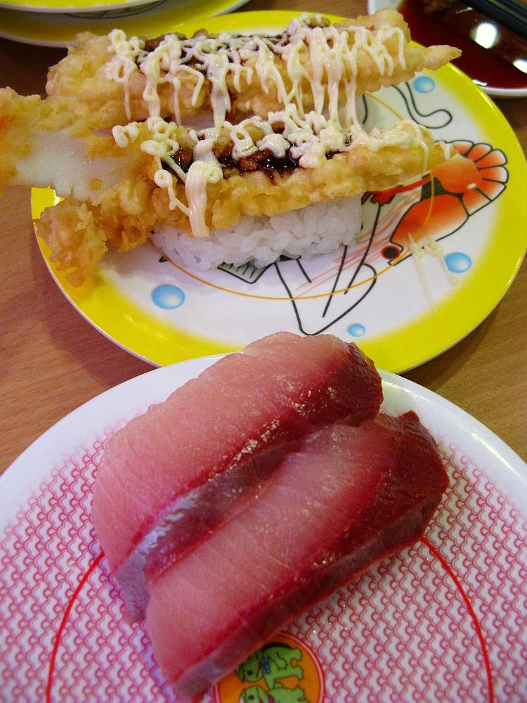 2015_11_01白壁:かっぱ寿司- (14)
