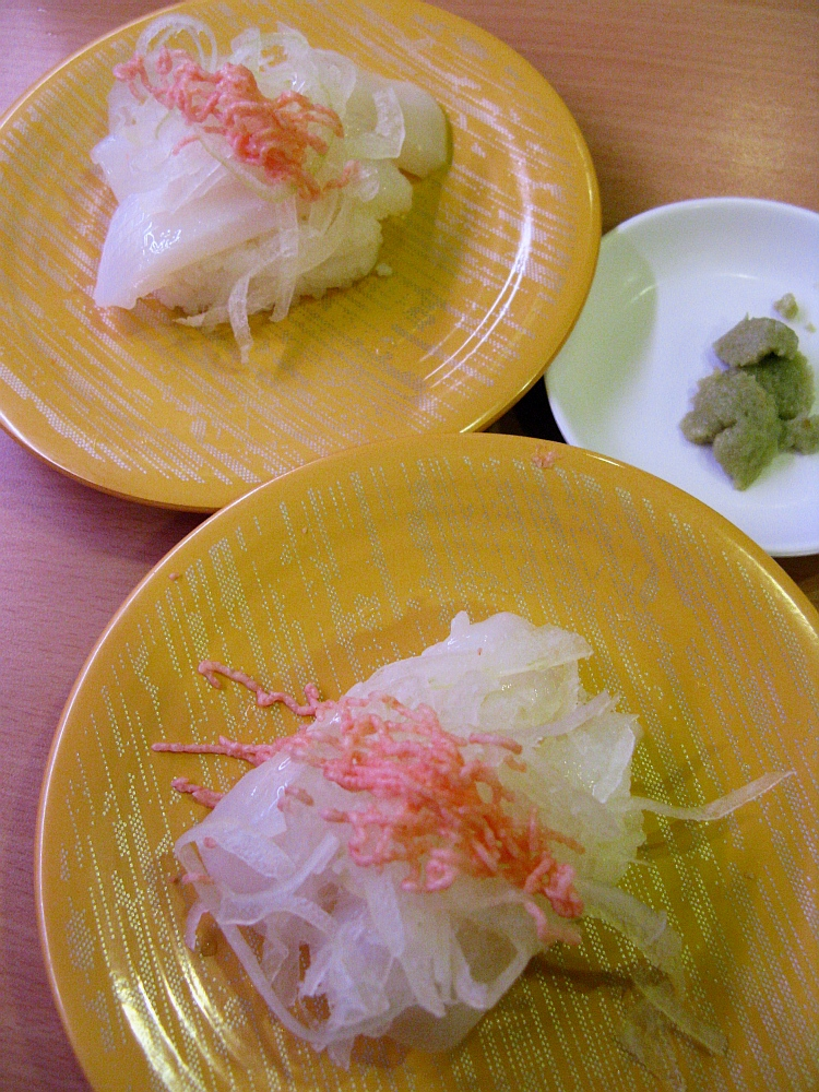 2015_12_06白壁:かっぱ寿司 (7)