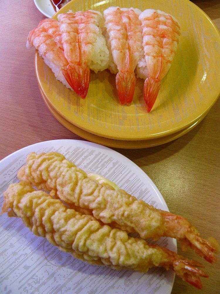2015_12_06白壁:かっぱ寿司- (11)
