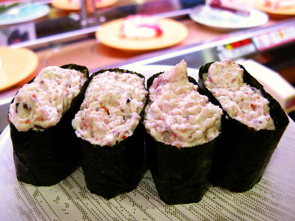 2015_12_06白壁:かっぱ寿司- (24)