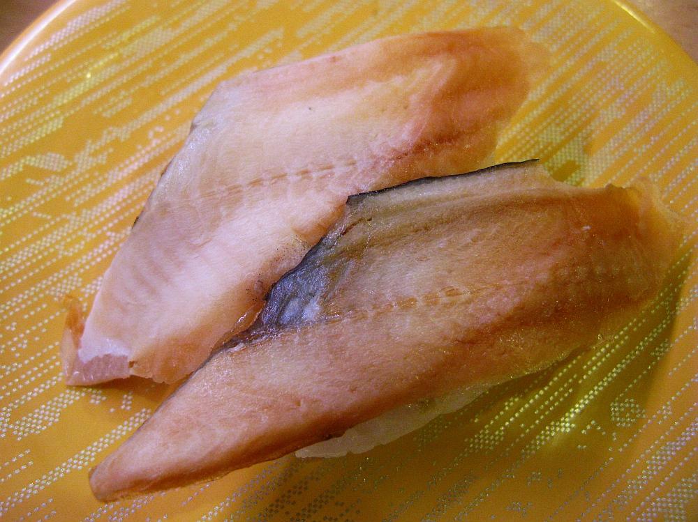 2015_12_06白壁:かっぱ寿司- (33)