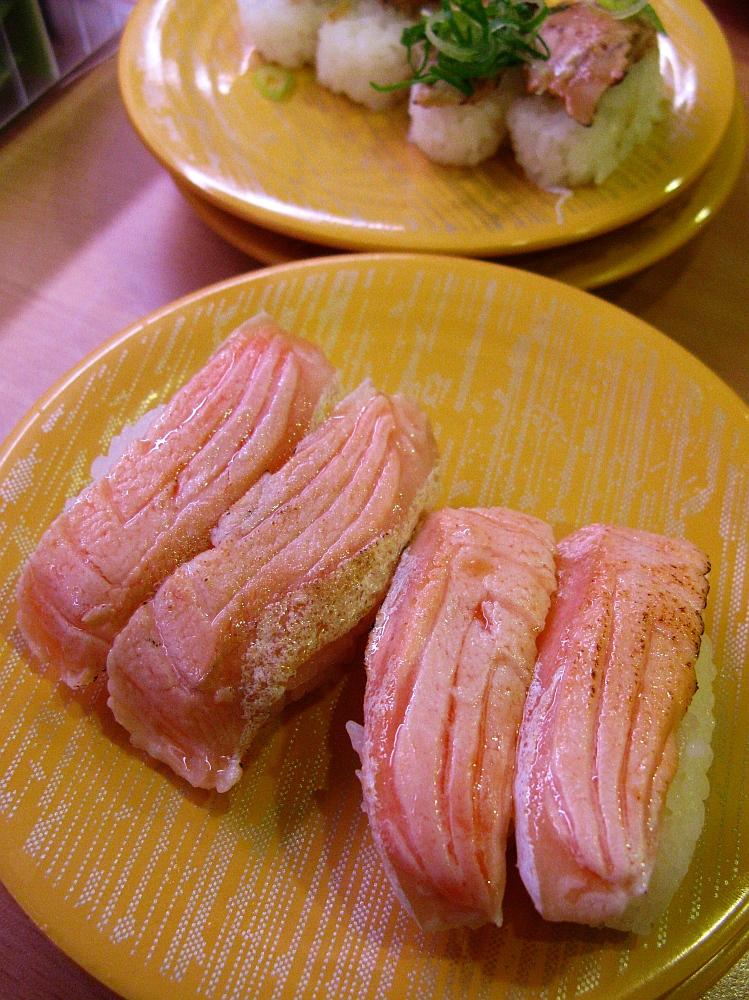 2015_12_06白壁:かっぱ寿司- (26)