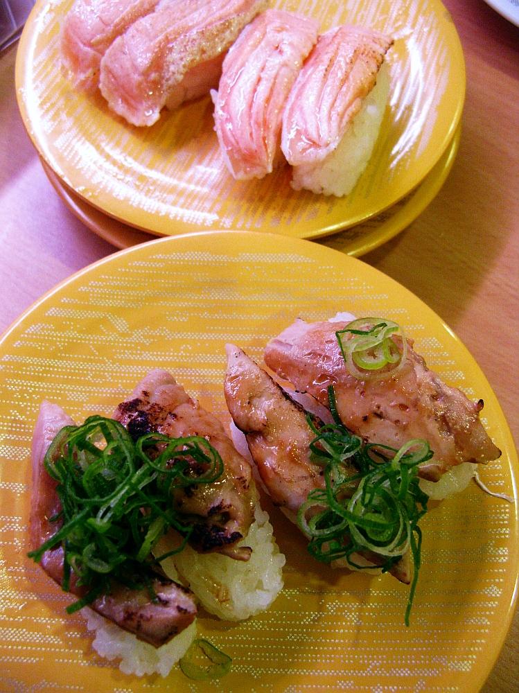 2015_12_06白壁:かっぱ寿司- (27)