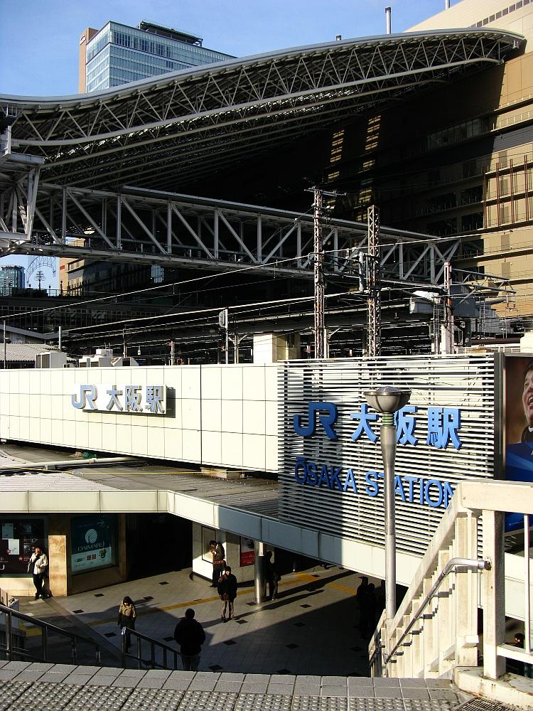 2012_12_07 001