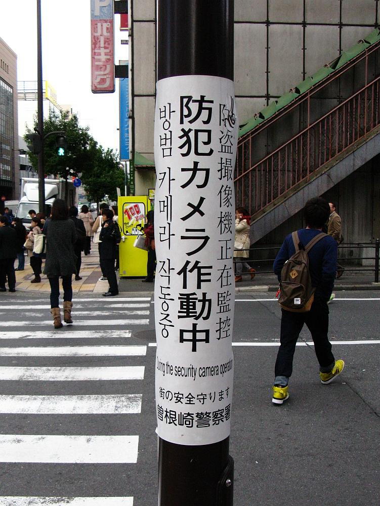 2012_11_14 001梅田