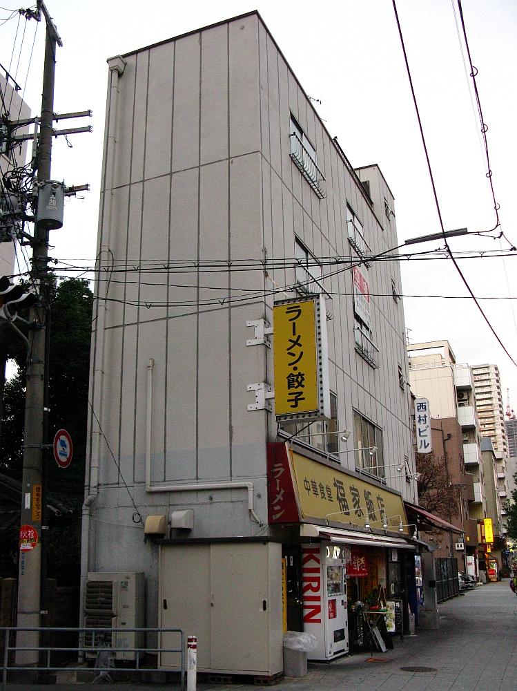 2012_10_31 022
