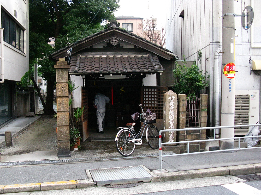 2012_11_01 101
