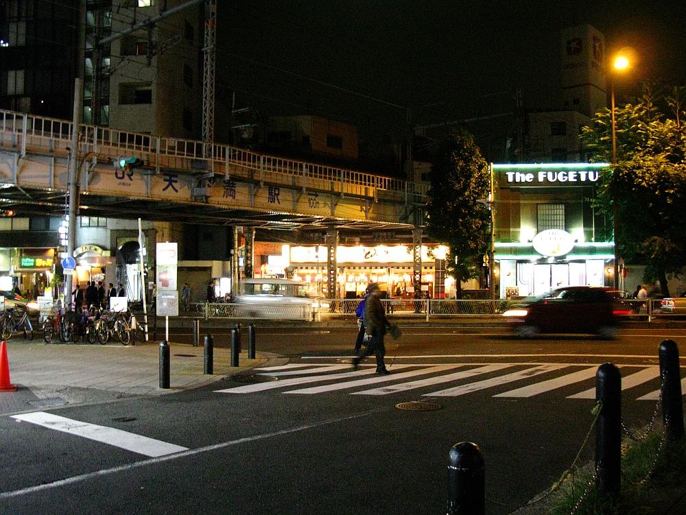 2012_10_31 040
