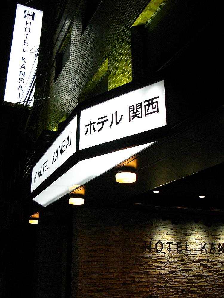 2012_10_24 052A (1)
