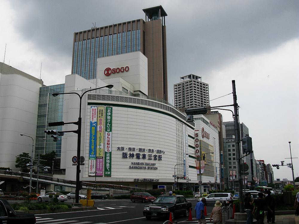 2012_09_06 013