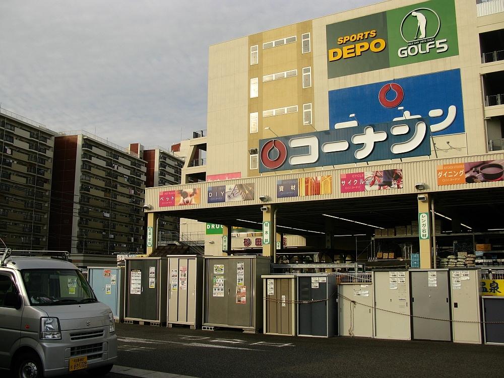 2015_11_21砂田橋:スーパーヤマト (1)
