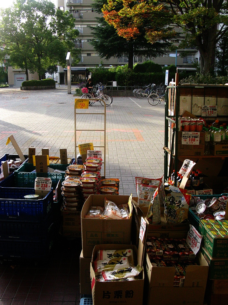 2015_11_21砂田橋:スーパーヤマト (6)