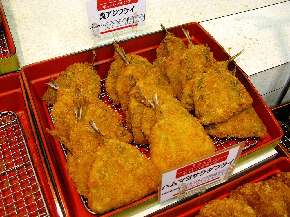 2015_11_21砂田橋:スーパーヤマト- (11)