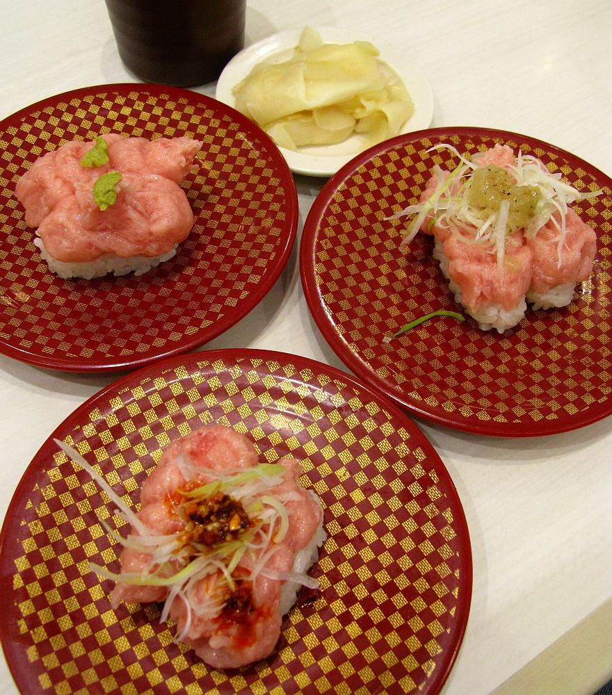 2015_12_31黒川:魚べい- (22)