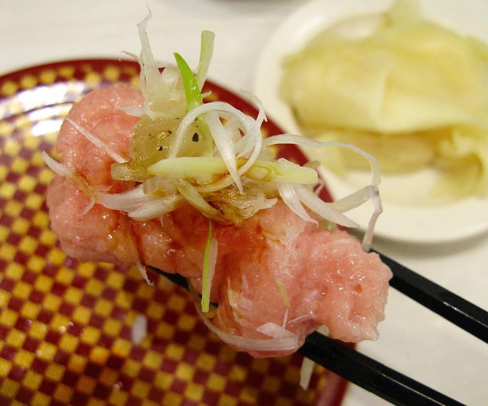 2015_12_31黒川:魚べい- (28まぐろたたきネギラー油)