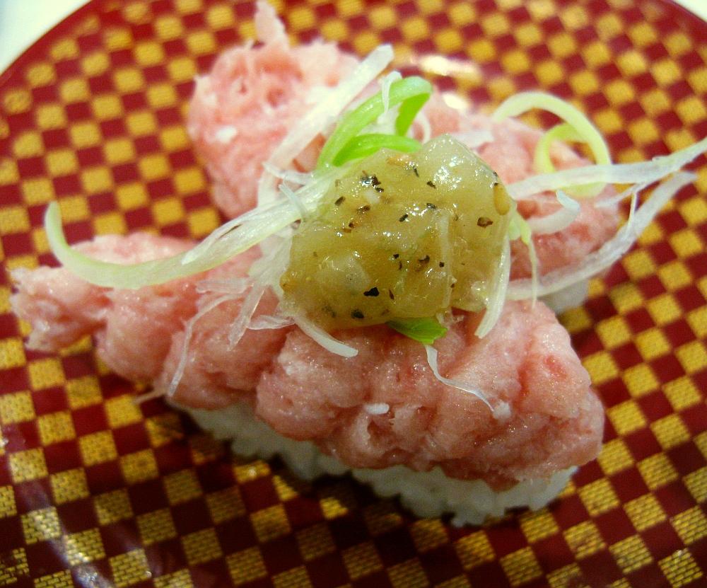 2015_12_31黒川:魚べい- (30まぐろたたきネギ塩だれ)