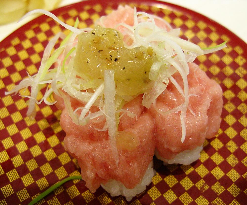 2015_12_31黒川:魚べい- (29まぐろたたきネギ塩だれ)