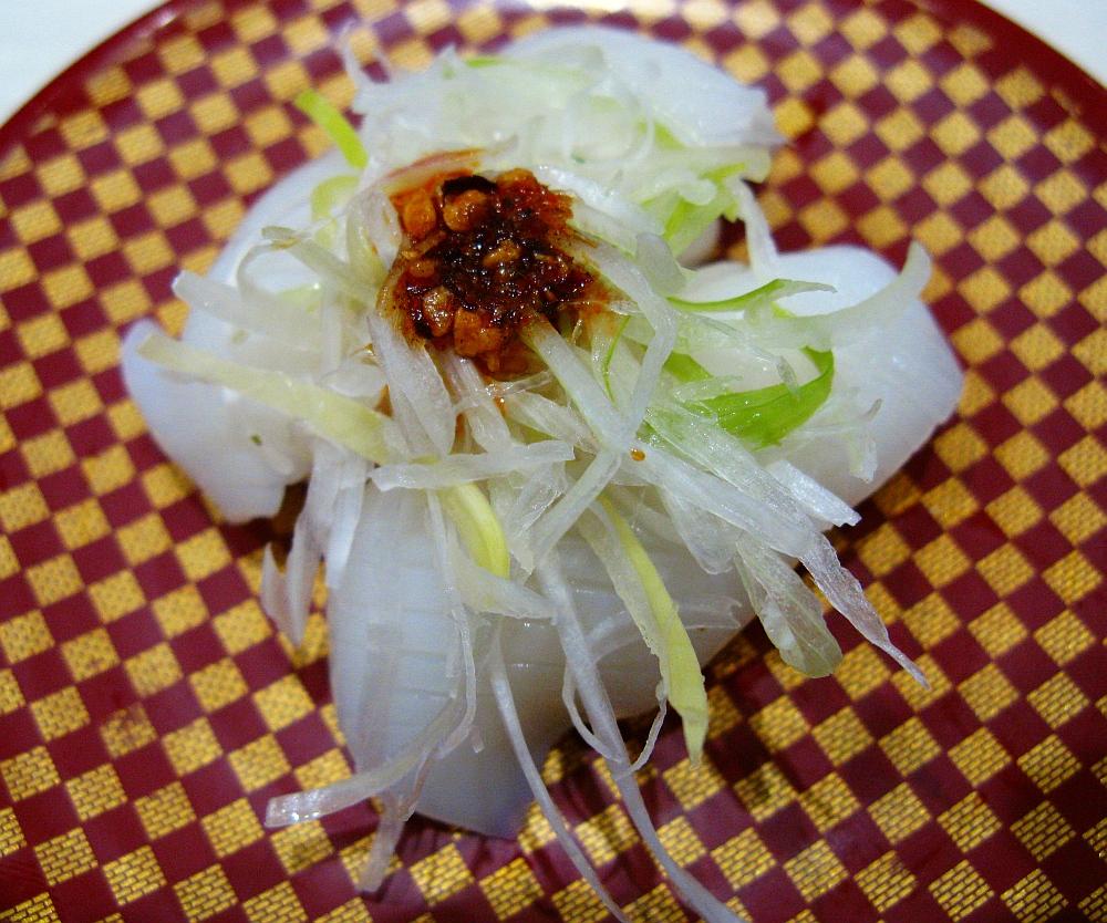 2015_12_31黒川:魚べい- (40やりいかネギラー油