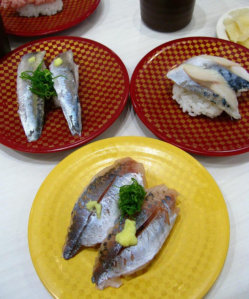2015_12_31黒川:魚べい- (33)