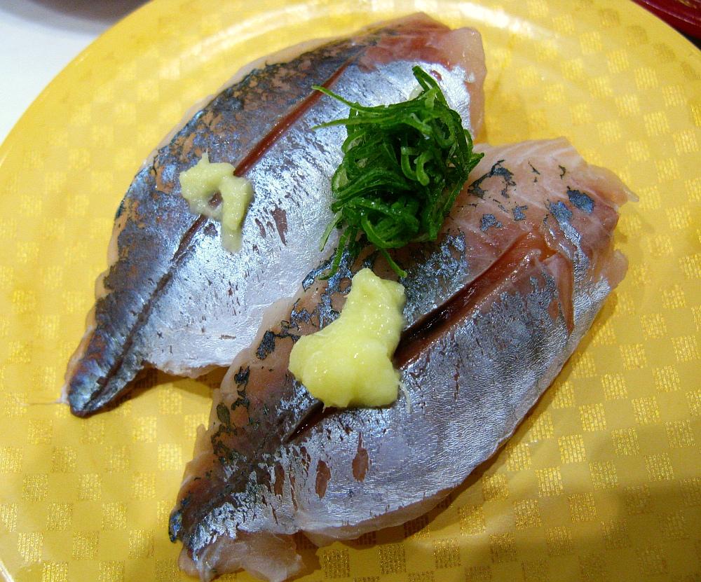 2015_12_31黒川:魚べい- (34あじ