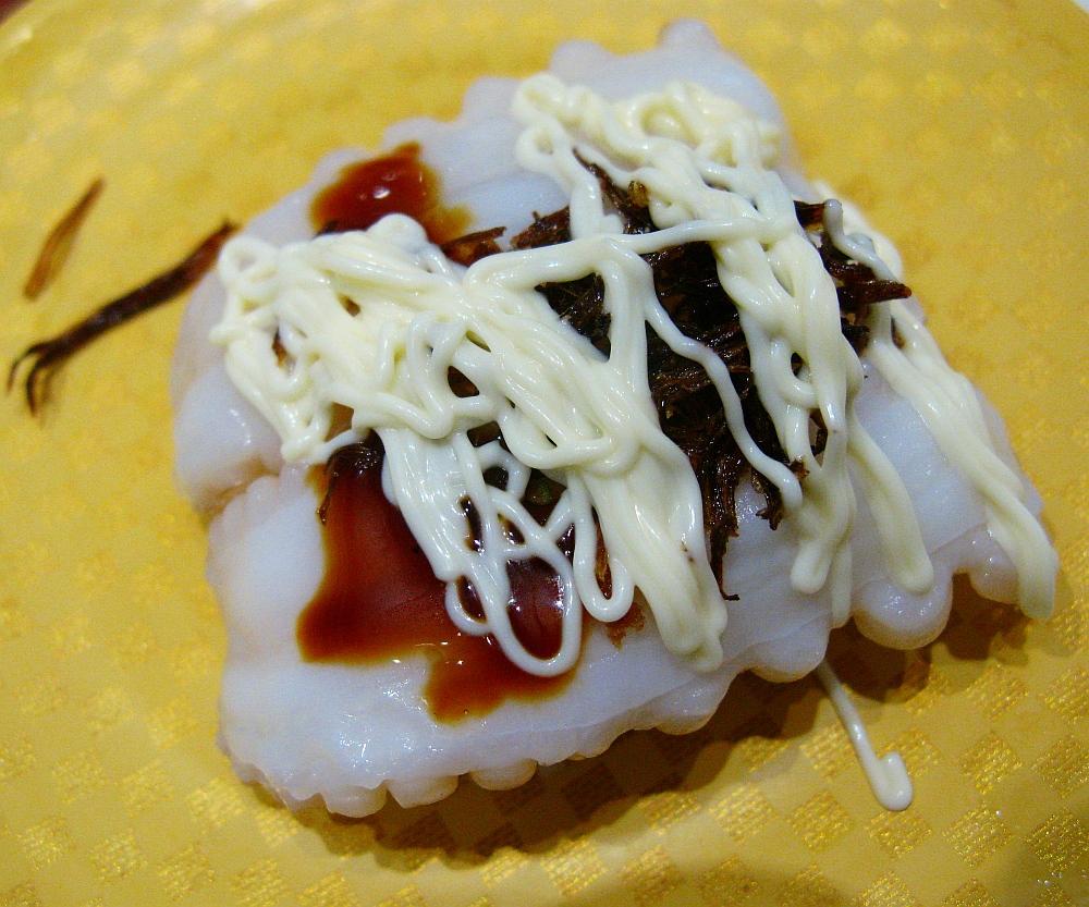 2015_12_31黒川:魚べい- (44たこ焦がしネギ