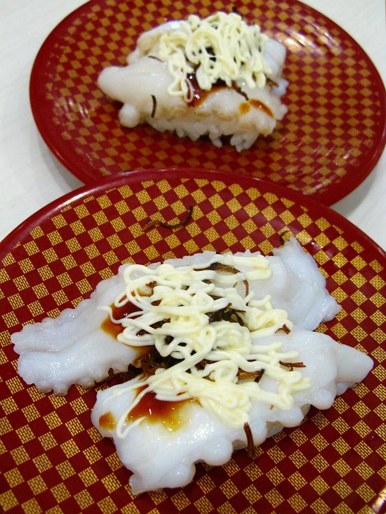 2015_12_31黒川:魚べい- (45たこ焦がしネギ