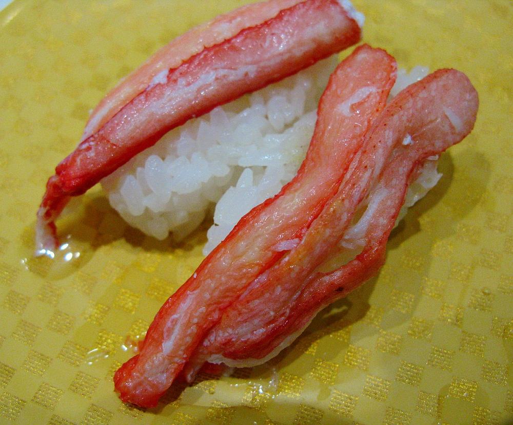 2015_12_31黒川:魚べい- (46C紅ずわいがに