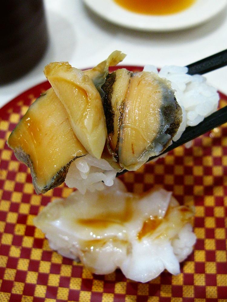 2015_12_31黒川:魚べい- (50つぶ貝あかにし貝合盛り