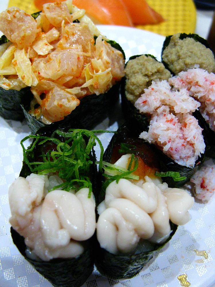 2015_12_31黒川:魚べい- (56真鱈白子ぐんかん