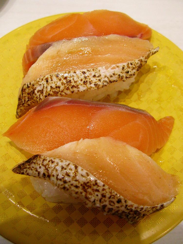 2015_12_31黒川:魚べい- (62サーモン焼サーモン合盛り