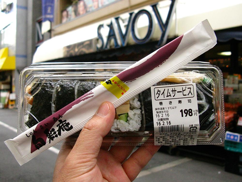 2016_02_16大阪中津:SAVOY 巻き寿司 (5)