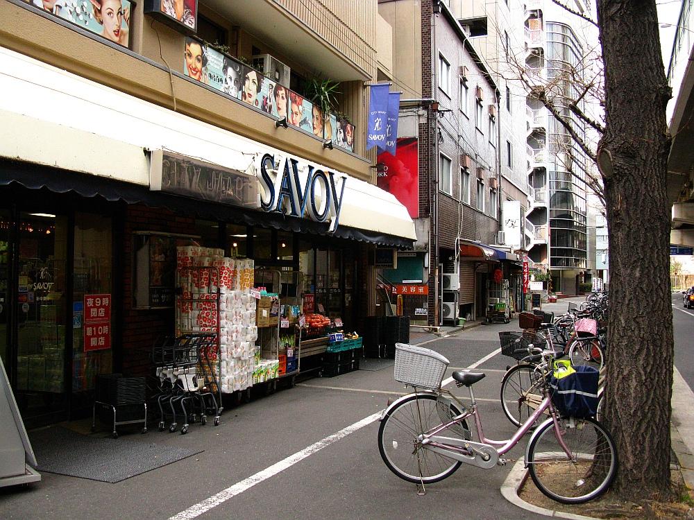 2016_02_16大阪中津:SAVOY 巻き寿司 (1)