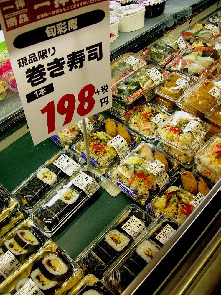 2016_02_16大阪中津:SAVOY 巻き寿司 (2)