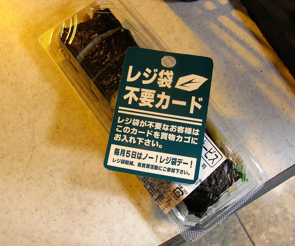 2016_02_16大阪中津:SAVOY 巻き寿司 (3)