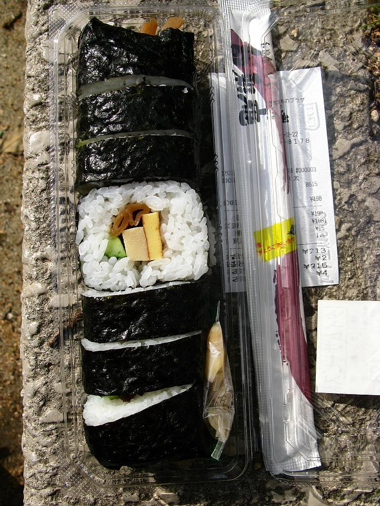 2016_02_16大阪中津:SAVOY 巻き寿司 (7)