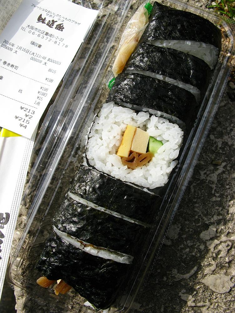 2016_02_16大阪中津:SAVOY 巻き寿司 (8)