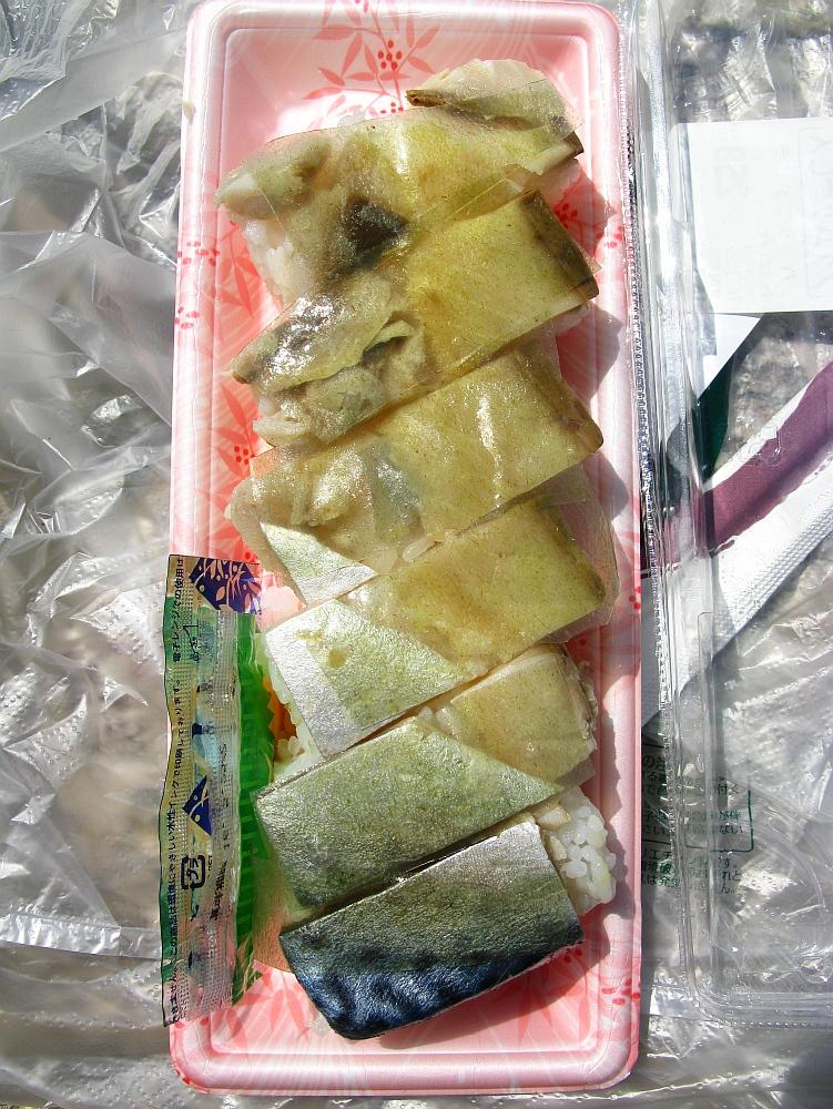 2016_03_22大阪中津:サボイ バッテラ (6)