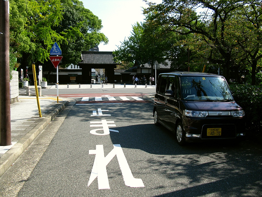 2012_10_20 徳川園 (2)