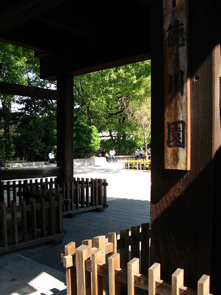 2012_10_20 徳川園 (7)