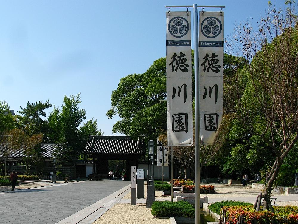 2012_10_20 徳川園- (10)