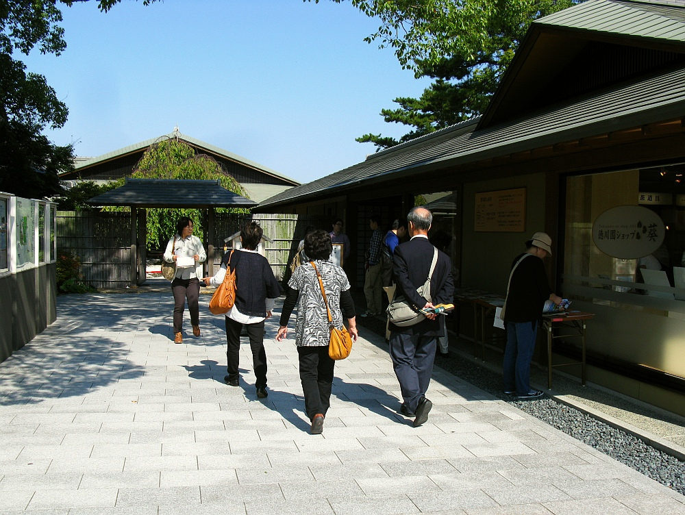 2012_10_20 徳川園- (12)