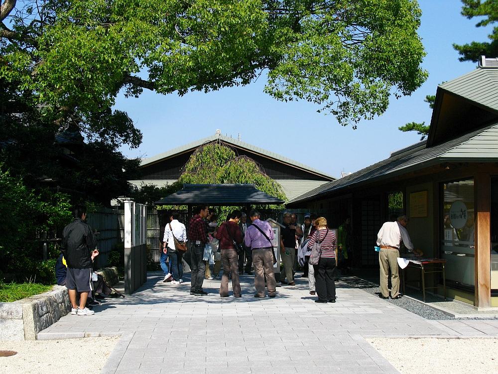 2012_10_20 徳川園- (11)