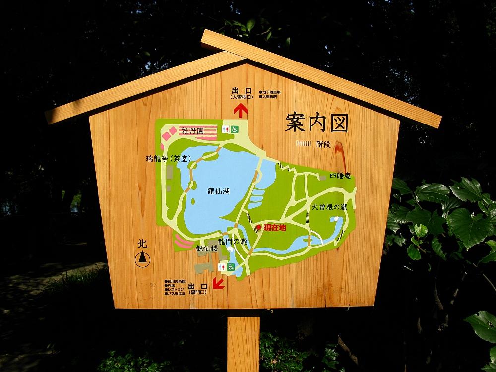 2012_10_20 徳川園- (17)