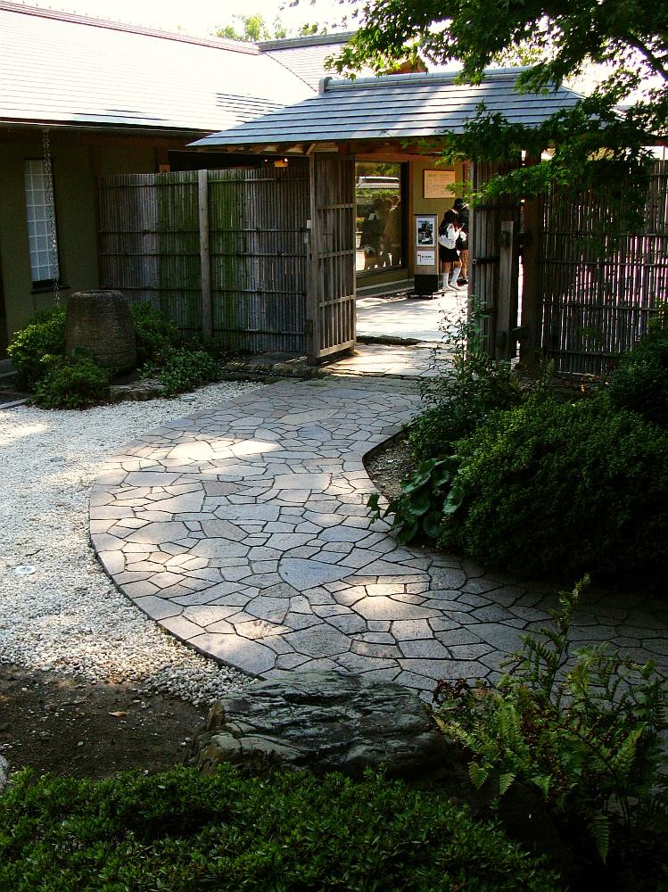 2012_10_20 徳川園- (62)