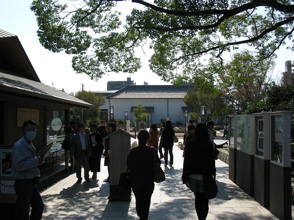 2012_10_20 徳川園- (68)