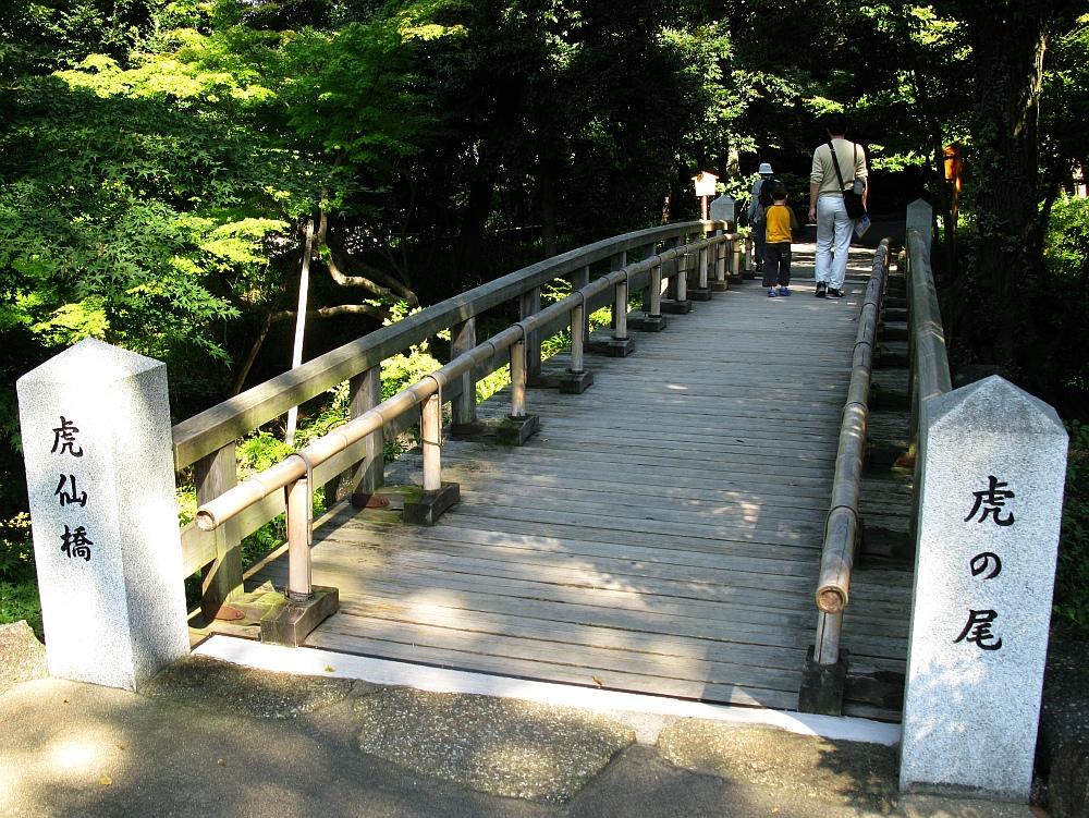 2012_10_20 徳川園- (69)