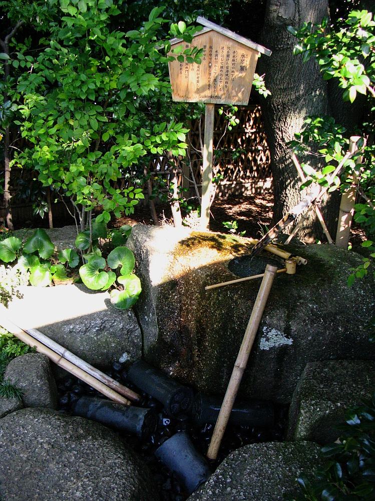 2012_10_20 徳川園- (77)