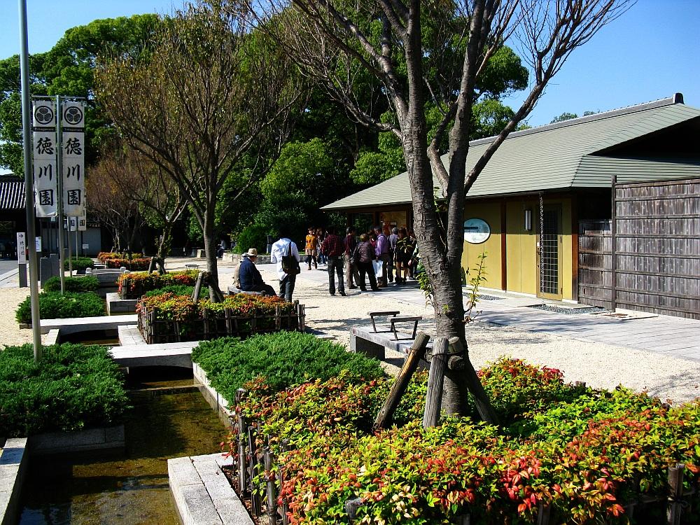 2012_10_20 徳川園- (92)